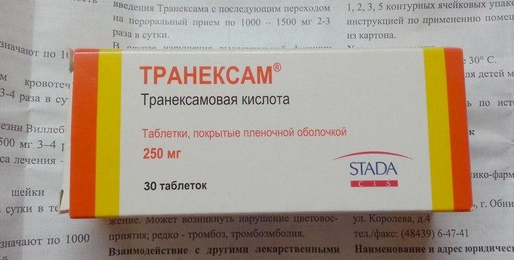 Транексам при беременности: отзывы и инструкция